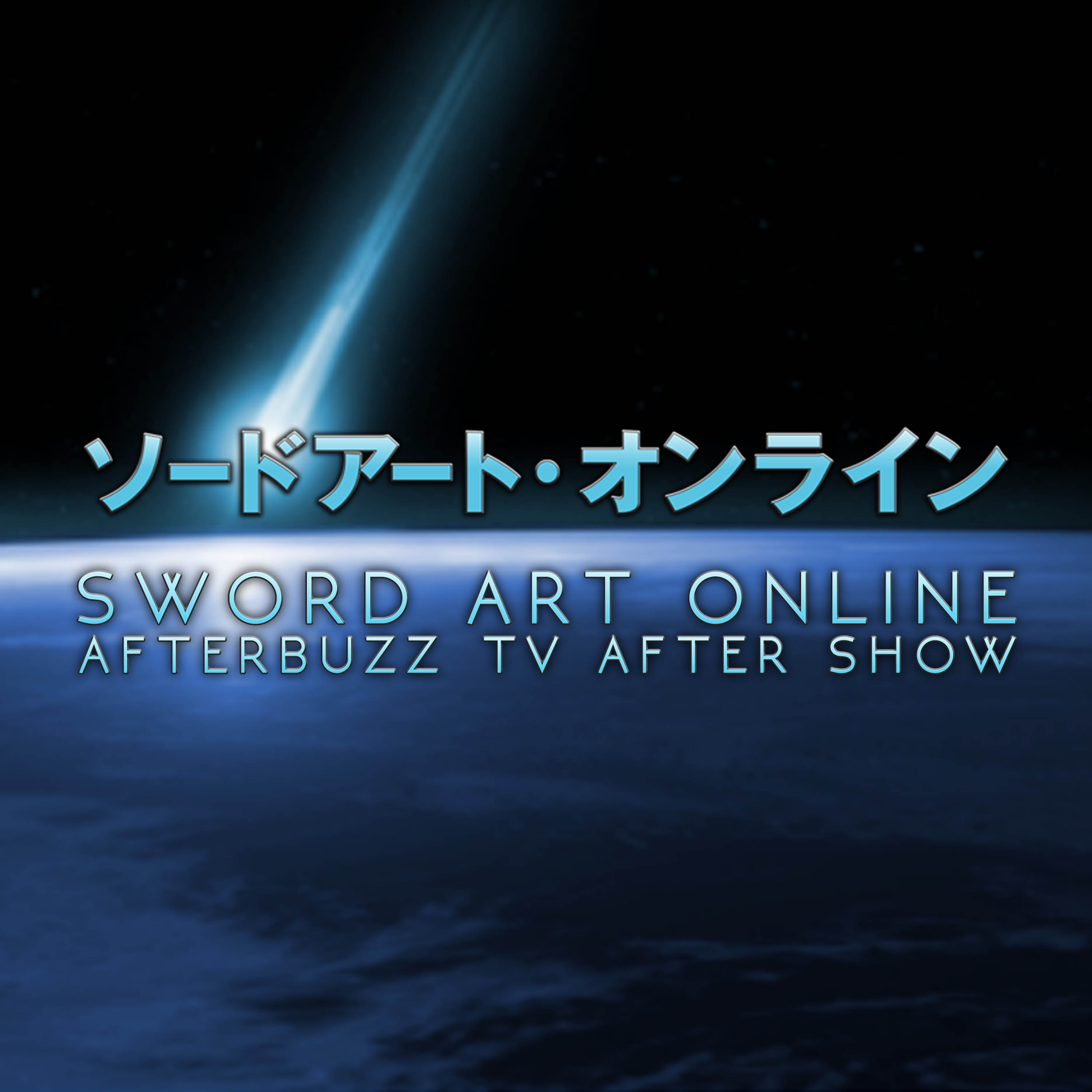 Sword Art Online After Show